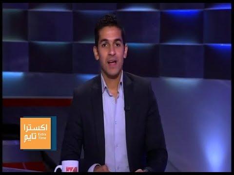 اكسترا تايم | شاهد .. هاني حتحوت يقدم الشكر للمنتخب السوري بطريقته الخاصة !!