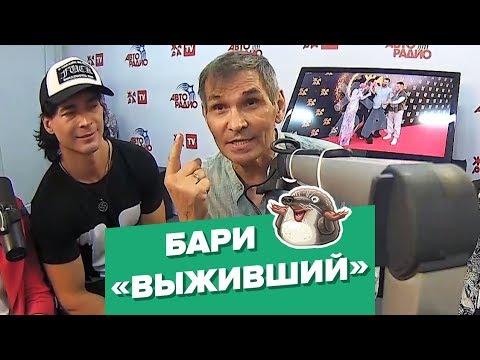 """🅰️ Бари Алибасов рассказал, как выпил """"Крота"""""""