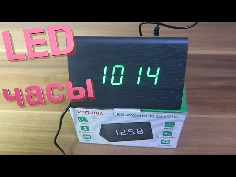 УПРАВЛЕНИЕ ГОЛОСОМ! Деревянные Многофункциональные Часы LED WOODEN CLOCK.