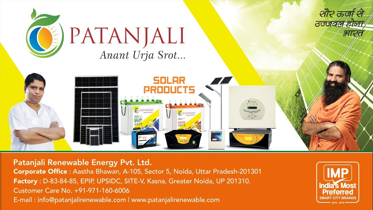 Patanjali Solar Present Wide Range of Solar Products
