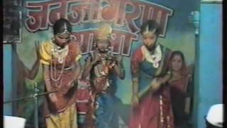 Krushna Naman - Pralhad Lakhe Group - Jejuri - Janjagran Yatra 1996