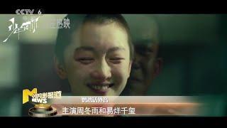 鹦鹉话外音:有多少受伤的心灵因《少年的你》可以得到抚慰【中国电影报道 | 20191104】