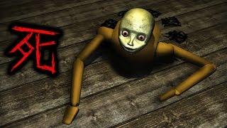 てけてけの正体!?上半身だけで追いかけてくる人形が怖すぎるホラゲー thumbnail
