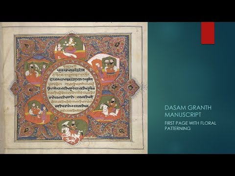 The Dasam Granth - An Introduction by Jvala Singh