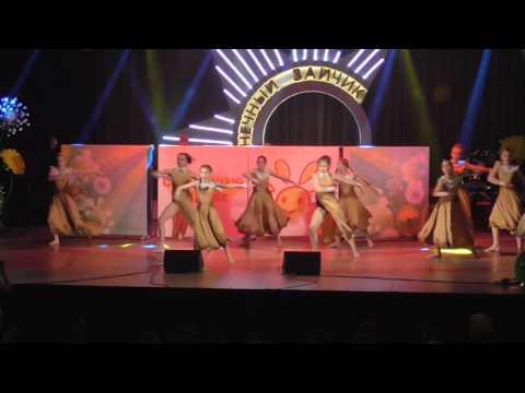 Поколение Dance  - Чучело (Солнечный зайчик 2017)