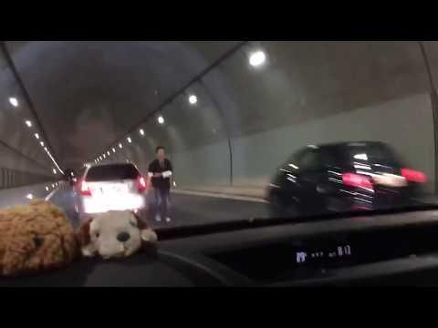 2/4 高速道路で煽り運転し、トンネル内で道を塞ぐDQN【御尊顔】