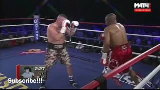 Roy Jones Vs Bobby Gunn Full Fight Recap!!!