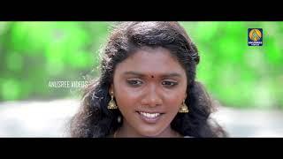 നിന്റെ പതിനേഴാം പ്രായത്തിൽ ഞാൻ എന്റെ പ്രണയത്തിൻ പൂച്ചെണ്ടുമായി | Official Malayalam Video Song 2020
