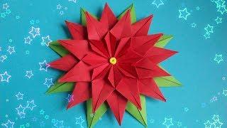 Удивительно ПРОСТОЙ Цветок Из Бумаги Сделает Каждый. Пуансеттия Рождественская Звезда Своими Руками