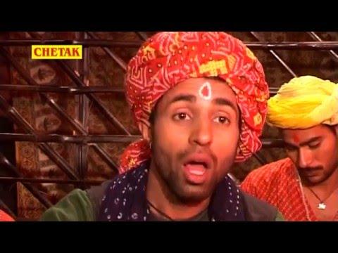 Bhakt Poorunmal | Raj Kumar Sawami | Rajasthani