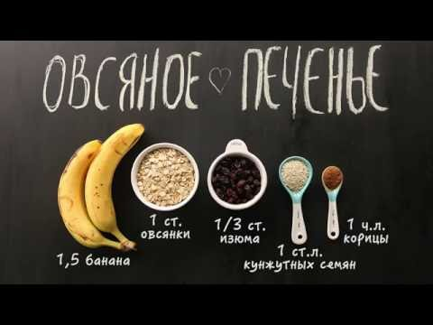 Печенье Крекер - калорийность, полезные свойства, польза и