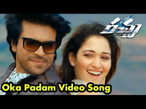 Oka Paadam Video Song || Racha Movie || Ram Charan Teja, Tamanna