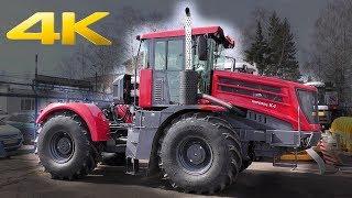 Новый трактор К-424