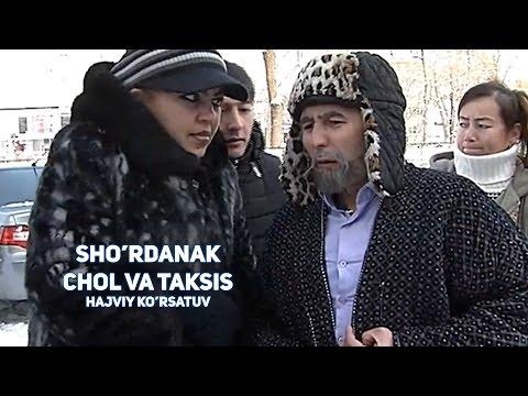 Sho'rdanak - Chol