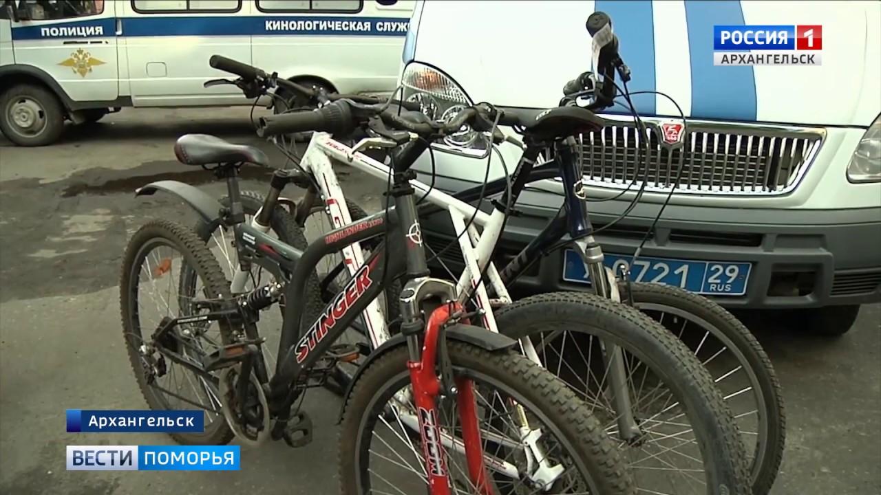Магазин Милан Архангельск Велосипеды Каталог