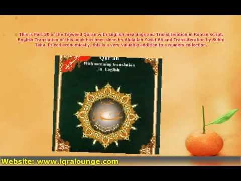 Free Islamic Books : Tajweed Quran Part 30 with Translation