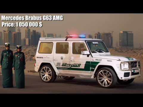 DUBAI POLICE  - 8450000$ SUPER CARS COLLECTION 2017