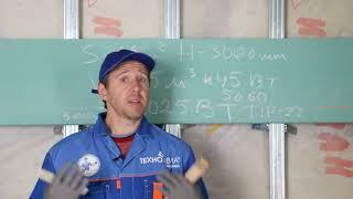 1 Расчет мощности радиатора