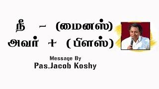 Nee Neeyag Iru | Pas. Jacob Koshy | Tamil Christian Message