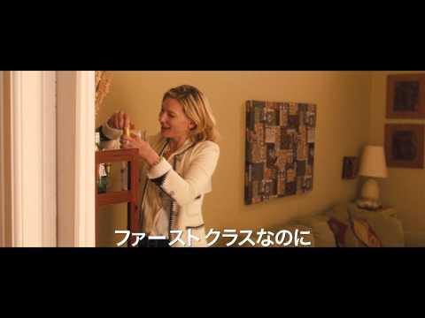 【映画】★ブルージャスミン(あらすじ・動画)★