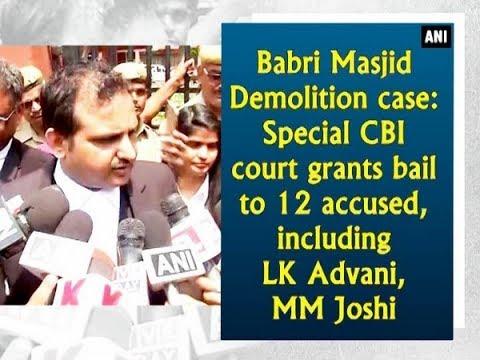 Babri Masjid Demolition case: Special CBI court grants bail to 12 accused - Uttar Pradesh News