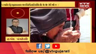 Water crisis in Bet Dwarka of Gujarat