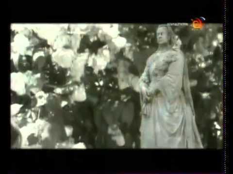 Известные люди Королева Виктория Док фильм
