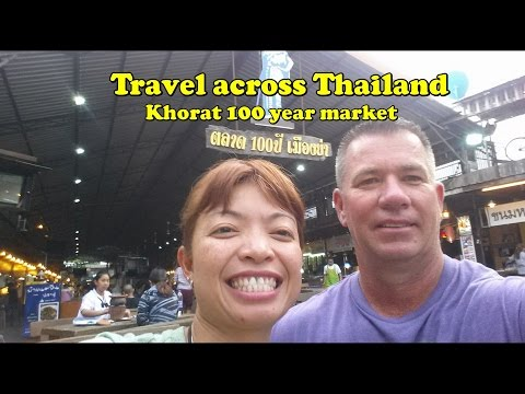 Travel across Thailand. Nakhon Ratchasima  day three Lots to see here