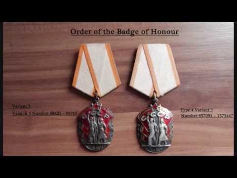 награды 5: Орден Знак Почёта Soviet Order Of The Badge Of Honour UdSSR Orden
