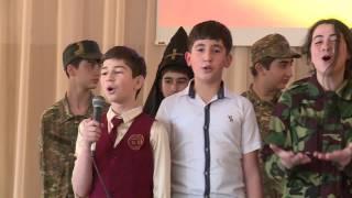Թիվ 11 հիմնական դպրոցի սաները առանձնակի ոգուրությամբ տոնեցին մայիսյան եռատոնը