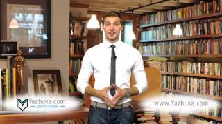 Дистанционное обучение армянскому языку