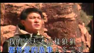 Vet thuong long   Luu Duc Hoa Nh c Hoa]   YouTube