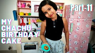 Cooking game in Hindi Part-11 | Birthday Cake Preparation | Kitchen Set and Fridge  | LearnWithPari