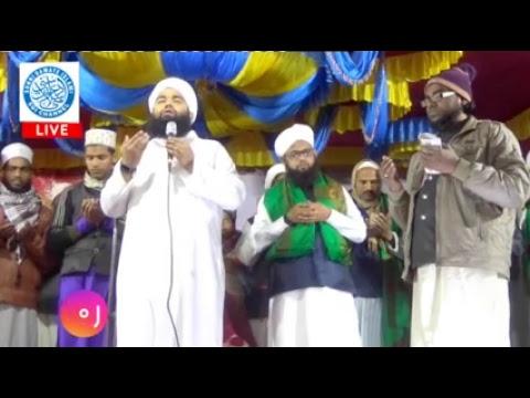 RajMahal Ijtema 2019 Live On #SDIchannel