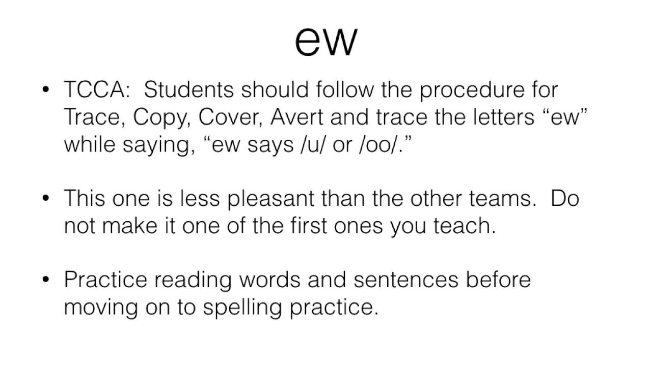 ue:ew rule