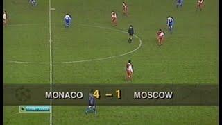 Монако 4 1 Спартак Лига чемпионов 1993 1994