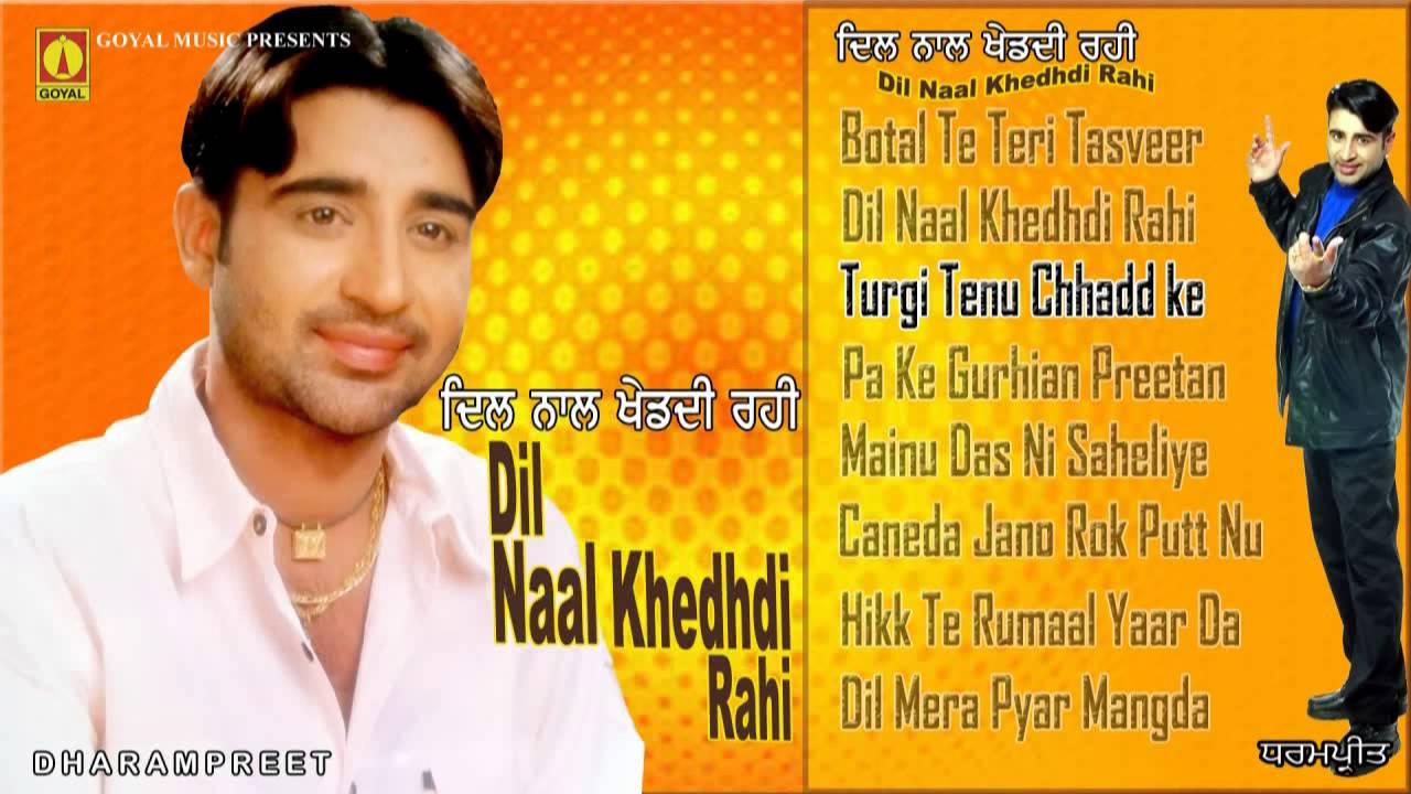 Dharampreet | Dil Naal Khedhdi Rahi | Juke Box | Goyal Music