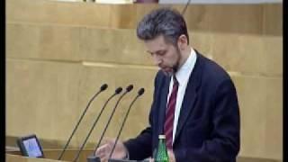 О правовом положении иностранных граждан Доклад.wmv