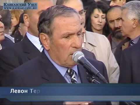 Митинг оппозиции в Ереване 6-го апреля