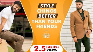 style chinos better than your friends how to wear chinos men