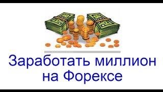 ugraneftetrade, e-pays.money -реально без вложений!! как заработать, миллион, работа, деньги, ru! но
