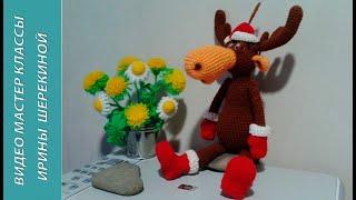 4.ч. Шапка, рукавиці й чобітки Санта Клауса. Santa Claus hat, mittens and boots.