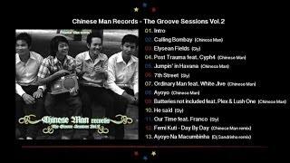 Chinese Man - He Said