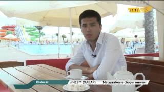 На Каспии растет популярность экстремального отдыха(Тысячи казахстанцев приезжают в Мангистаускую область не просто понежиться на пляже, а на себе ощутить,..., 2015-08-07T16:10:41.000Z)