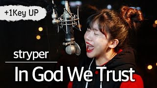 Download lagu In God We Trust Stryper Bubble Dia MP3