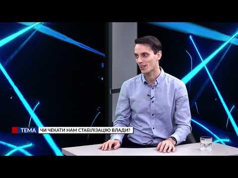 Медіа-Інформ / Медиа-Информ: Ми з Михайлом Кациним. Петро Обухов. Чекати нам стабілізації влади?