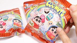Crayon Shinchan Spinner!? Coonuts