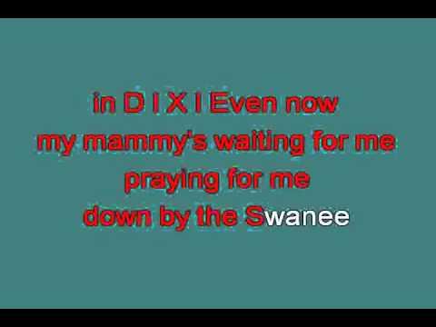 SWANEE 713505 [karaoke]