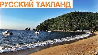 Куда можно поехать отдыхать в России