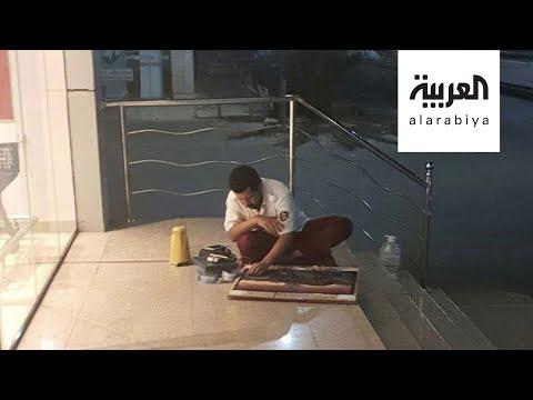 تفاعلكم | حارس أمن سعودي يخرج الفنان الذي بداخله في زمن كورونا  - 19:59-2020 / 5 / 31